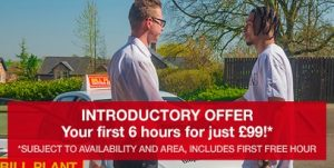 Pupil Introductory Offer 6 for £99